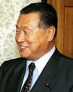 Prime Minister Yoshiro Mori